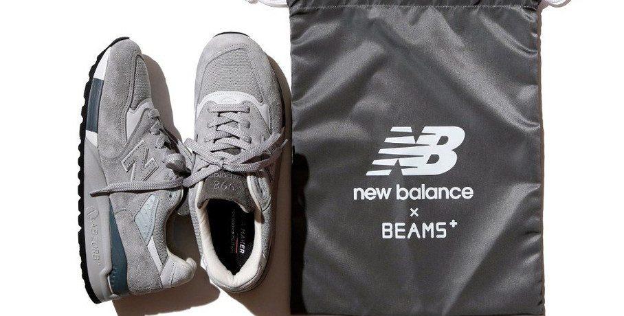 new balance 998 x beams