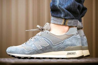New Balance M577 PBG Made in UK
