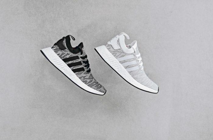 adidas-nmd-r2-pk